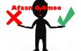 Jechoota Afaan Oromoo, Jechoota Afaan Amaaraatiin Liqimfamutti jiran: Walhaa sirreessinuu