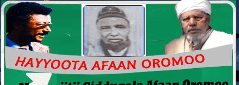 Hayyoota Afaan Oromoo
