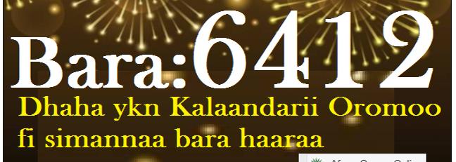 Dhaha ykn Kalandarii Oromoo fir Simannaa Bara Haaraa