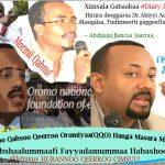 Injifannoo Qabsoo Qeerroo Oromiyaa(QQO) hanga Masara Mootummaa fi Abshaalummaafi Fayyadamummaa Habashootaa