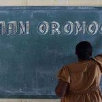 Afaan Oromoo: 'Giddu-galeessi to'atu tokko ni barbaachisa'