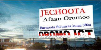Jecha Afaan Oromoo