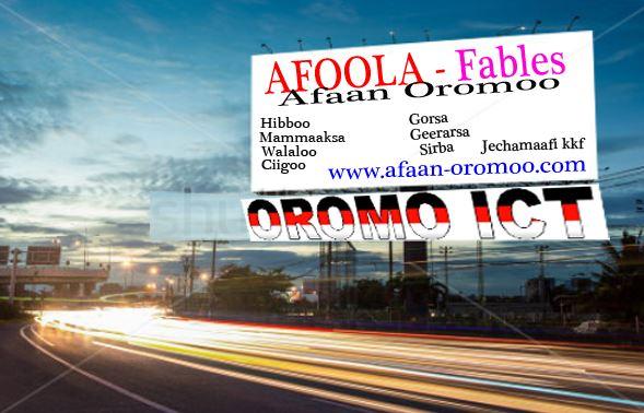 Ciigoo Afaan Oromoo - Afaan Oromo Online | Marsariitii