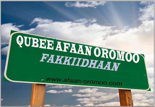 Qubee Afaan Oromoo