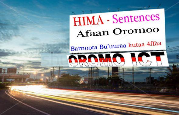 Hima Afaan Oromoo