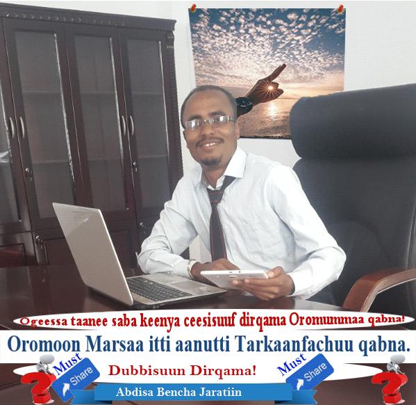 Ogeessa taanee saba keenya ceesisuuf dirqama Oromummaa fudhachuun dirqama.